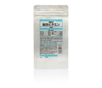 総合ビタミン(水溶性)